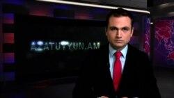 «Ազատություն» TV լրատվական կենտրոն, 2-ը հունիսի, 2015թ․