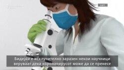Како да направите маска за лице дома