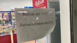 Дагестан: масок нет и не будет?