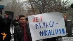 'For Fair Elections' Protest Near Russian Embassy In Yerevan
