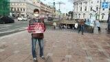 Задержания на пикетах в Петербурге. Фото Бориса Вишневского