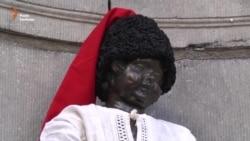 «Пісяючий козачок» – брюссельський Manneken Pis святкує День Незалежності разом із Україною