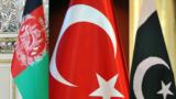 د ترکیې، افغانستان او پاکستان د بهرنیو چارو وزیرانو غونډه د اپرېل پر ۲۳مه په استنبول کې وشوه.