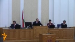 Парламент внес изменения в закон об адвокатуре