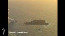 Yaponiyada yeni ada peyda olub