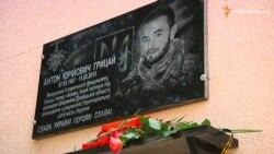 У Полтаві відкрили меморіальну дошку загиблому бійцю «Азову»