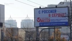 Русија и Запад во спор за изборите во Источна Украина