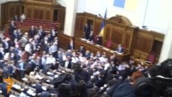 Ukrainian Deputies Throw Punches In Parliament