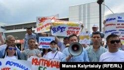 Лидер инициативной группы по созданию Демпартии Жанболат Мамай (с громкоговорителем) и его сторонники. Алматы, 6 июля 2021 года