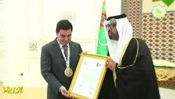 """Prezident """"ýokary derejeli altyn medal"""" aldy"""