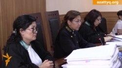 Суд отклонил жалобу Арона Атабека