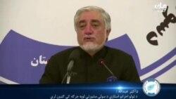 عبدالله: دور اول مذاکرات بین الافغانی درقطر برگزار میشود