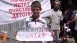 Бишкекте орусиячылдардын акциясы өттү