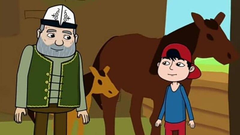 Улуттук тарбияга байланыштуу «Башат» деген мультфильм тартылды