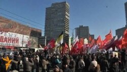 Russian Opposition Holds Protest In Moscow