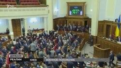 Воєнний стан в Україні введуть знову?
