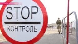 В Донбасс - километровая очередь