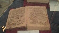 بغداد: معرض للمخطوطات