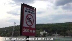 Смертельный купальный сезон на Ставрополье