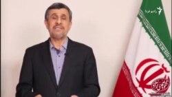 محمود احمدینژاد خواستار استعفای صادق لاریجانی شد