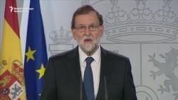 Spanish Prime Minister Firm Against Catalan Referendum
