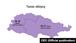Избирательные округа в Таласской области.