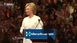Hillary Clinton për presidente të SHBA-së