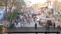 Deadly Bombing Strikes Quetta, Pakistan