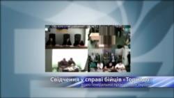Відео ГПУ