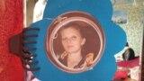 Погибшая Мария Марцинкевич, фото на зеркале