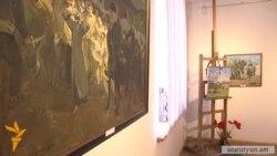 Բացվել է Ցեղասպանության 100-րդ տարելիցին նվիրված գեղանկարների ցուցահանդես