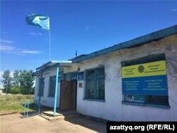 Акимат сельского округа Оразак. Акмолинская область, 11 июня 2021 года