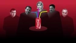 Loop video - Uzbek Coca Cola (RU)