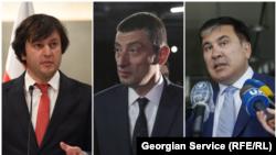 Ираклий Кобахидзе, Георгий Гахария, Михаил Саакашвили