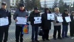 Акция в Уральске