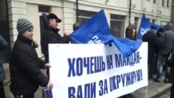 Мітинг прихильників Партії регіонів у Харкові