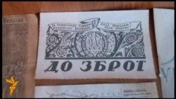 Криївка Шухевича у селі Грімне