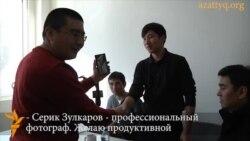 Азаттык наградил победителей фотоконкурса