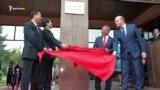 Как Китай заходит в Татарстан