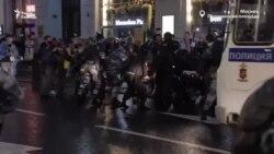 """""""Нет вечному Путину!"""": задержания на акции"""