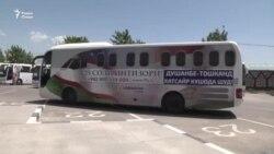 Аз Тоҷикистон ба Узбакистон – бо автобус