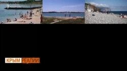 Туристический бизнес в Крыму: «Нет сезона – нет денег»   Крым.Реалии ТВ (видео)