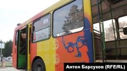 На борту ретроавтобуса - портрет академика Лаврентьева