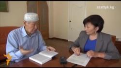 Казат Акматов: КДКны кантип түптөдүк?