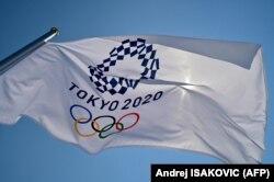 المپیک ۲۰۲۰ توکیو در جاپان