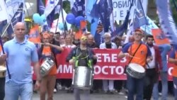 Beograd: Protest umesto uranka