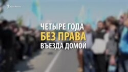 Ğurbetlikte yubiley. Mustafa Cemilevge 4 yıldan berli Qırımğa kirmege bermeyler (video)