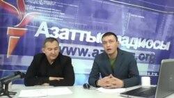 Мағбат Спановпен онлайн-конференция