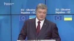 Poroshenko, Tusk Discuss Phone Calls With Trump