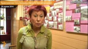 Російський правозахисник говорить про «вторгнення» Росії в Україну